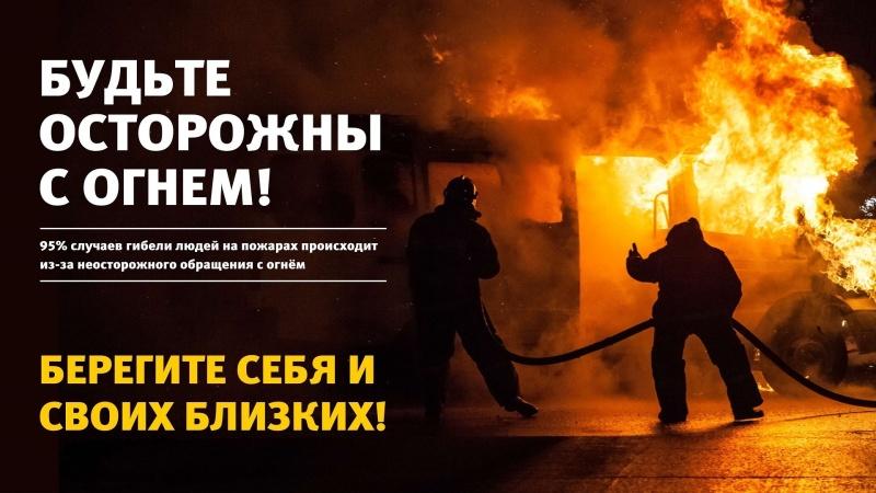 МЧС Адыгеи напоминает: неосторожность при курении может стать причиной пожара!
